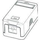 ABN BP110 APL-Set ohne Patchkabel Cat.6A Mod