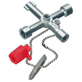 Schaltschrankschlüssel / Universal-Schaltschrank-Schlüssel 76mm