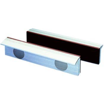 Magnet-Schraubstockbacken 125 mm Aluminium mit Fib