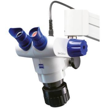 Stereomikroskop STEMI DV4 Spot Zoom 0,8 - 3,