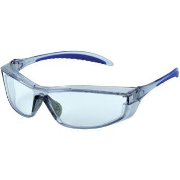 Schutzbrille DIN EN 166 mit weichem Nasensteg und