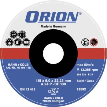ORION Schruppscheibe 115 x 7,0 x 22,2 mm hart, für
