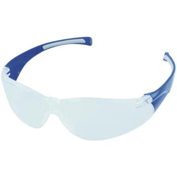 Schutzbrille beschlagfrei kratzfest,transparent DI