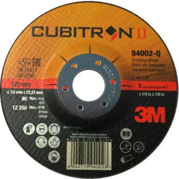Cubitron II Schruppscheibe 180 x 7 x 22 mm hart