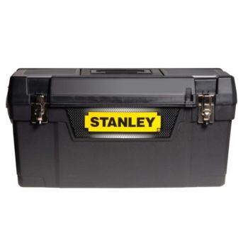 Werkzeugbox Metall Latch50,8x24,9x24,9cm