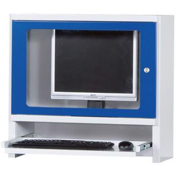 Monitorgehäuse HxBxT 690x772x320 mm für Flachbi