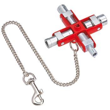 Universal-Schlüssel für gängige Schränke und Abspe rrsysteme 90 mm