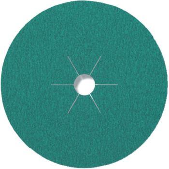 Schleiffiberscheibe, Multibindung, CS 570 , Abm.: 125x22 mm, Korn: 80