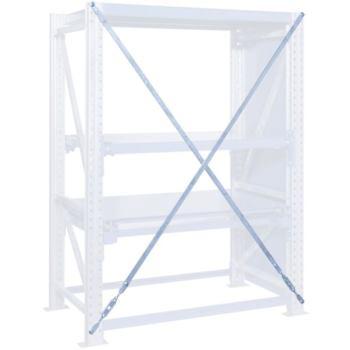 Schwerlast-Auszugregal Diagonalkreuz RahmenhöhexFe