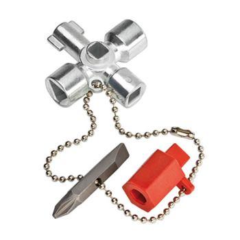 Schaltschrank-Schlüssel für gängige Schränke und A bsperrsysteme 44 mm