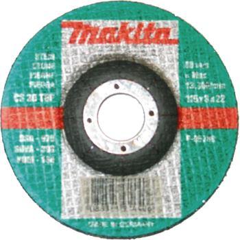 TRENNSCHEIBE 125x3,0mm STEIN