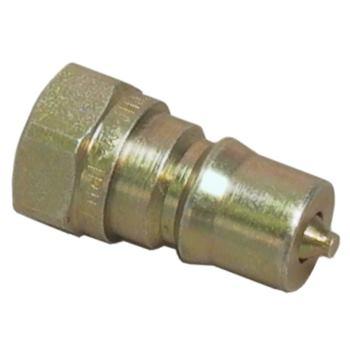 """ZSA-Stecker mit R 1/4"""" innen, ISO Norm 7241B DN6 /"""