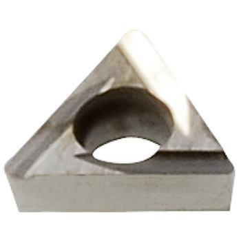Hartmetall Wendeschneidplatten W30 04060.0321-K10