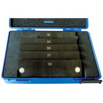 Magnet-Parallelunterlagen Satz 100 mm (5 Paar)