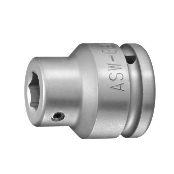 "Kraft-Steckschlüssel 1"" IVKT Form H 25 - Halter fü"