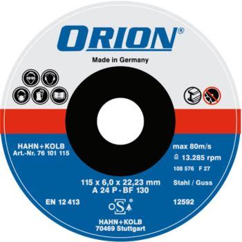 Schruppscheibe für Metall 230x8x22 mm Harte Schei