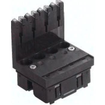 VMPA2-FB-EMG-D2-4 543334 Elektrikmodul