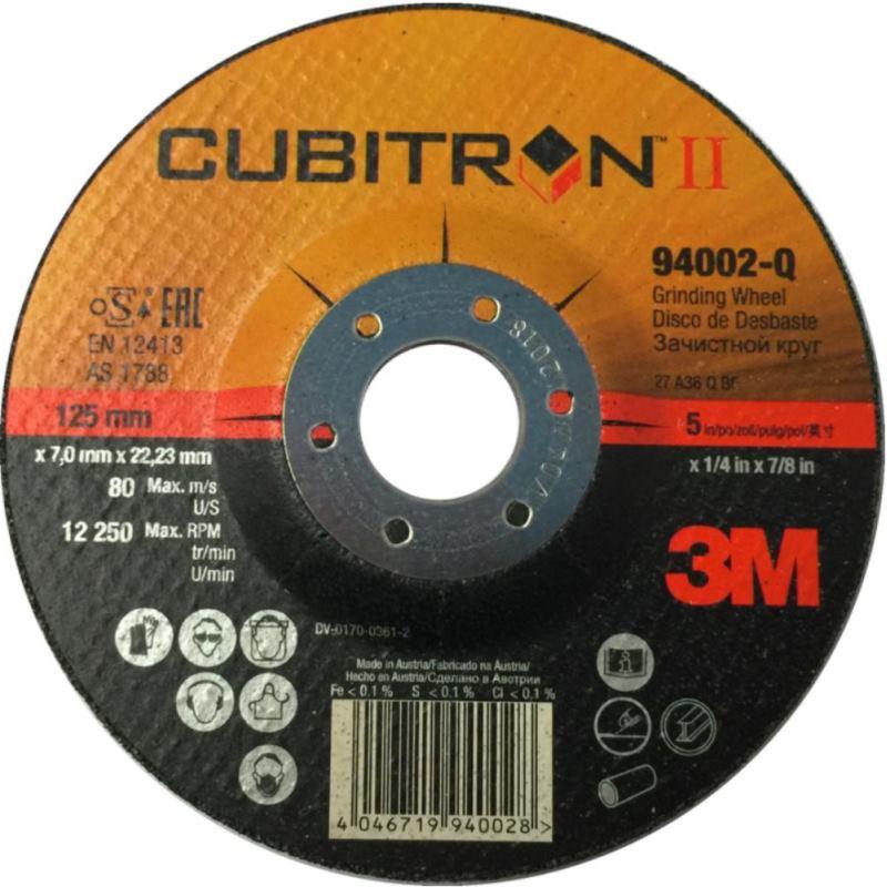 Cubitron II Schruppscheiben Gen. 2 125x7x22 hart. für Stahl und Edelstahl